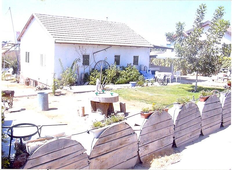 בית משנות ה-50 במעגלים
