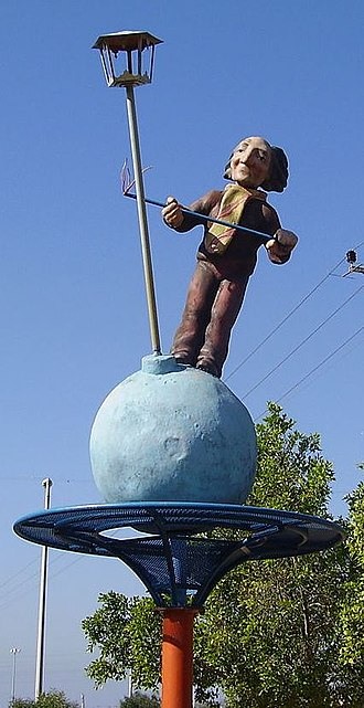"The Little Prince - sculpture of the lamplighter in a ""story playground"" themed after The Little Prince in Holon, Israel"