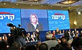 PikiWiki Israel 2218 Election 2009 night - Kadima Party ערב בחירות 2009 - מטה קדימה.jpg