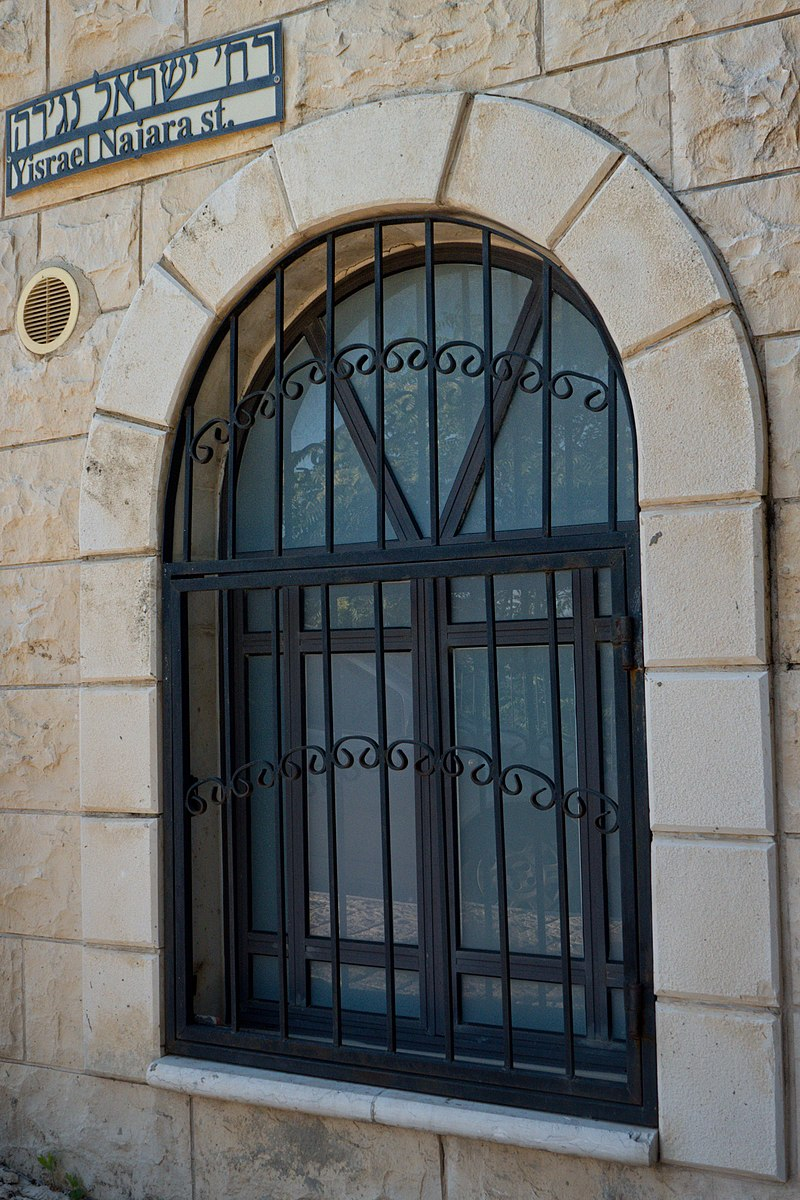 צפת העתיקה,רחוב ישראל נג'רה