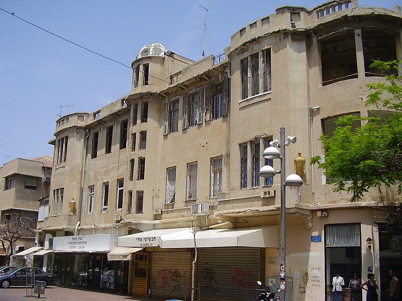 בית הכדים בתל אביב