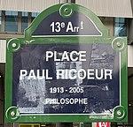 Place Paul-Ricœur (Paris) - panneau de rue.jpg