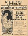 Plakat za Loterijo 1904.jpg