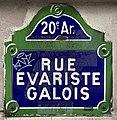 Plaque Rue Évariste Galois - Paris XX (FR75) - 2021-04-28 - 1.jpg