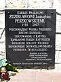 Plaque to Zdzisław Peszkowski, Piotrków Trybunalski.jpg