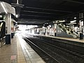 Platform of Kokura Station (local lines) 2.jpg