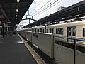 Platform of Meinohama Station 5.jpg