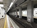 Platform of Nagata Station (Seishin-Yamate Line) 1.jpg