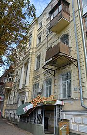 Poltava Stritenska (Komsomolska) Str. 19A Apartment House 01 (YDS 7501).jpg