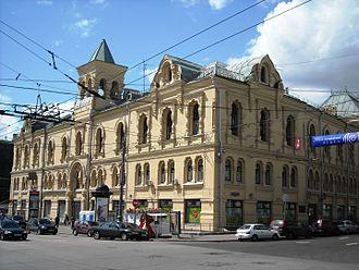 Polytechnic Museum - Polytechnic Museum, 2010