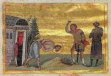 Porphyrius of Ephesus (Menologion of Basil II).jpg