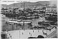 Port du Pirée postcard.jpg