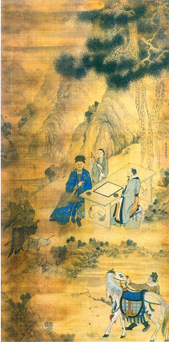 Koxinga - A portrait of Zheng Chenggong painted by Huang Zi 黃梓