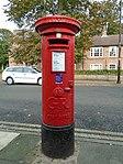 Post box, Linnet Lane.jpg