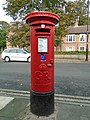 Post box, Linnet Lane.jpg