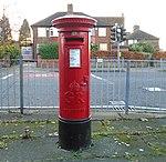 Post box on Lance Lane.jpg