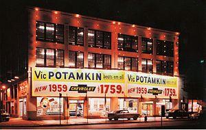 1959 in the United States - 1959: Potamkin Chevrolet, Philadelphia
