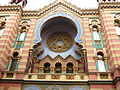 Prag Jerusalemer-Synagoge Feb-2014 IMG 2155.JPG