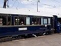 Praha-Smíchov, Orient Express, vůz se stewarem.jpg