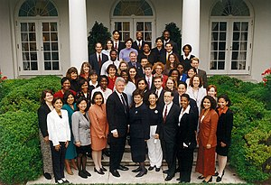 One America Initiative - Initiative staff with Bill Clinton in June 1998