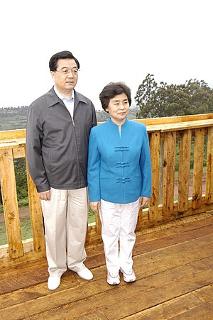 Hu Jintao president of china and his wife.