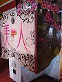 Purikura Booth 1.JPG