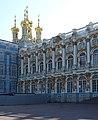 Pushkin Catherine Palace NW facade 03.jpg