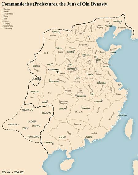 Dinasti Qin