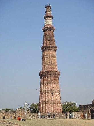 Qutb Minar - Image: Qutb Minar tower