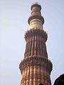 Qutub Minar 37.jpg