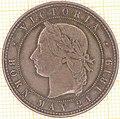 R36 New Zealand Token, 1871, Auckland Licensed Victuallers Association - reverse.jpg