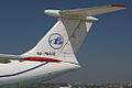 RA-76402 IL76 Gazpromavia tail (4457409067) (2).jpg
