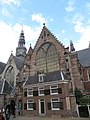 RM3996 Amsterdam - Oudekerksplein 25.jpg
