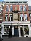 rm520524 roermond - synagoge