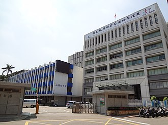 Ministry of Health and Welfare (Taiwan) - Food and Drug Administration
