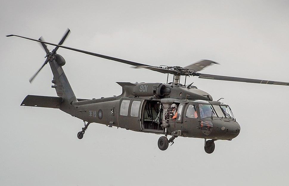 ROCA UH-60M Black Hawk