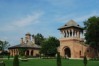 Mogoșoaia Palace - Image: RO IF Mogosoaia Palace Kitchen Watch Tower