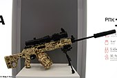 RPK-16 Maschinengewehr im militärtechnischen Forum ARMY-2016 01.jpg
