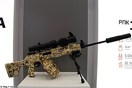 RPK-16 machine gun at Military-technical forum ARMY-2016 01.jpg