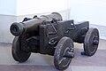 RSLB Kanone.JPG