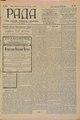 Rada 1908 156.pdf