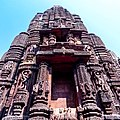 Raja Rani Telple (front view).jpg