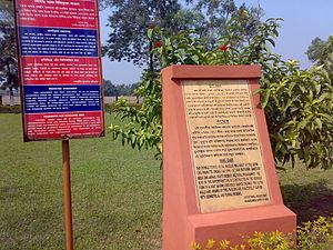Rang Ghar - Image: Rang Ghar Signage by ASI