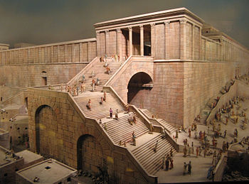 Reconstruction model of Ancient Jerusalem in Museum of David Castle.jpg
