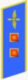 Red Air Force 1943v.png Лейтенант