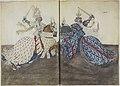 René d'Anjou Livre des tournois France Provence XVe siècle 2.jpg