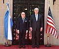 Rex Tillerson with Jorge Faurie 05.jpg