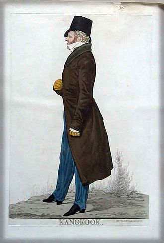 Henry Frederick Cooke - Sir Henry Frederick Cooke (1819) by Richard Dighton