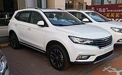 Roewe RX5 (seit 2016)