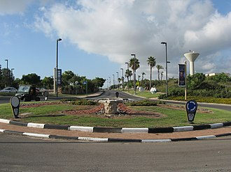 Caesarea - Image: Rotschield 036